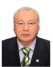 C:\Users\Анатолий\Documents\ЕАЕН и др\IMG_8533.jpg